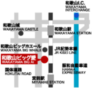 Wakayama International Exchange Association