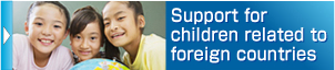 Support for children related to foreign countries